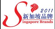 singapore-brands